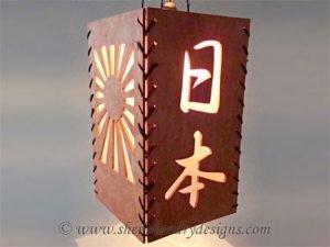 Kanji Lantern Scroll Saw Pattern